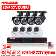 8CH 1MP HD AHD CCTV Camera 720P 24 Leds Day Night Vision Outdoor/Indoor Security Camera System Home Surveillance Kits no HDD