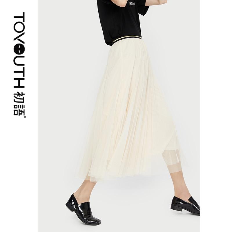 Toyouth Tulle Plain Pleated Skirt Womens Fashion Black Gray White Adult Tulle Mesh Elastic High Waist Pleated Midi Skirt