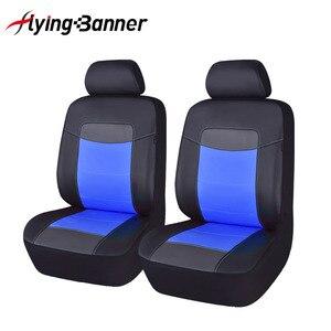 Image 2 - 6 Kleurrijke Pu Leer Voor Autostoel Cover Fit Voor Universele Autostoel Auto Accessoires Auto Kussenhoes Zwart Grijs blauw