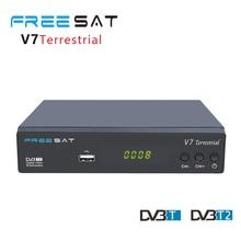FREESAT V7 Terrestrial DVB-T2 Smart TV Box STB H.264 HD TV Digital Terrestrial Receiver DVB T/T2 Set top Box