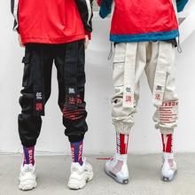Мужские штаны для бега в стиле панк, хип-хоп, с лентами, с вышивкой, винтажные брюки-карго с множеством карманов, мужские повседневные свободные уличные спортивные штаны