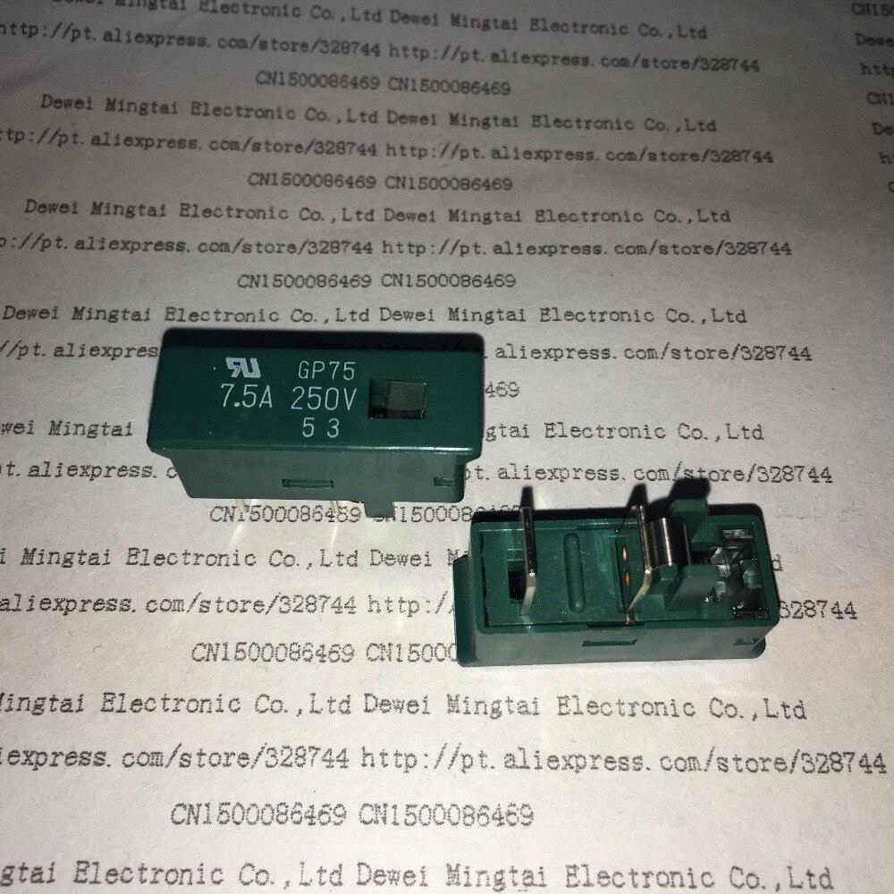 5PCS/LOT GP75 7.5A 250V