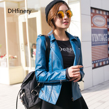 2017 spring womens PU clothing short design slim motorcycle outerwear 15H104