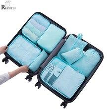 RUPUTIN 8Pcs/set Travel Packing Cube Bags Luggage Organizer Clothes Storage Bags Underwear Bra Sock Pouch Travel Mesh Bag In Bag creative travel underwear packing organizer storage pouch deep blue
