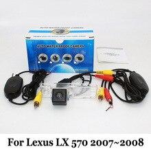 Камера Заднего вида Для Lexus LX 570 LX570 2007 2008/RCA AUX проводной Или Беспроводной/HD Широкоугольный Объектив/CCD Камера Ночного Видения