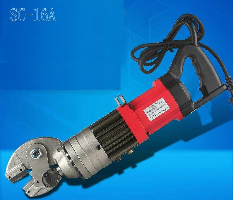 AC110V/220 V 900W SC 16A электрические ножницы гидравлический станок для резки металла гидравлические плоскогубцы/ножницы. Подходит для резки металла
