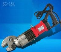 AC110V/220V 900W SC 16A Electric Scissors Hydraulic Metal Cutting Machine Hydraulic Pliers/Scissors. Suitable for Metal Cutting