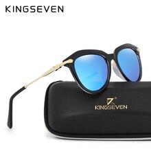 KINGSEVEN City Eye Brand Sunglasses Women Polarized Lenses Glasses Fashion Sun glasses Style Gradient Colors Rays UV400 Gafas