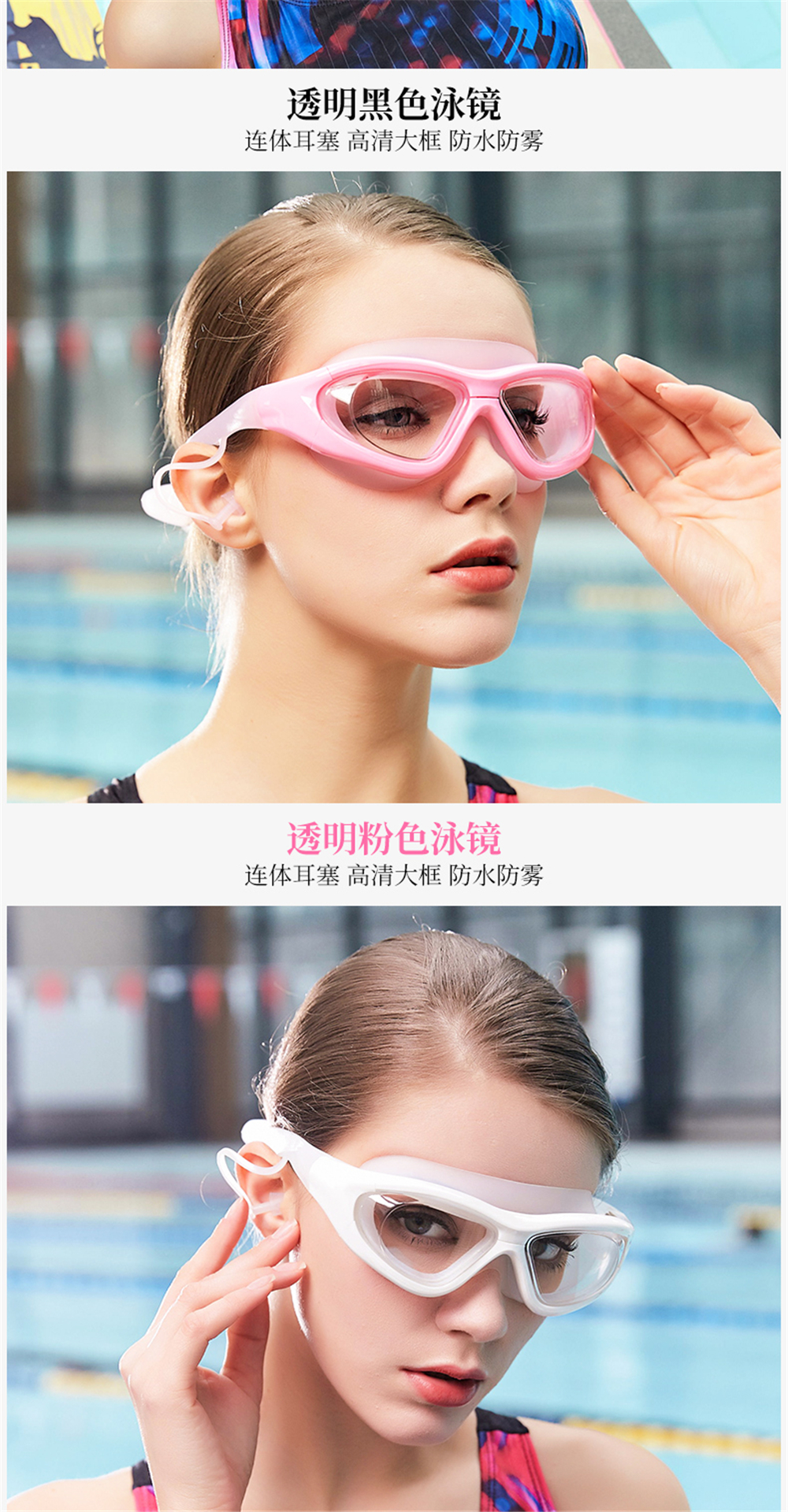 Transparent Men Women Myopia Diopter Prescription Swimming Goggles With Large Frame 5