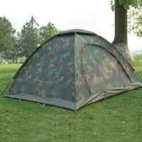 1-4 Person Portable Outdoor Camping Camouflage Tent Outdoor Hiking Hunting Recreation Double Couple Breathable Sun Shade