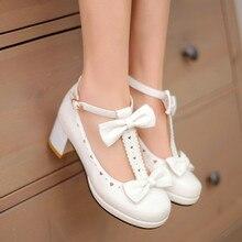 ผู้หญิงปั๊มหญิงรองเท้าแต่งงานสีขาวโบว์Tสายรัดmedส้นรองเท้าsy-2005