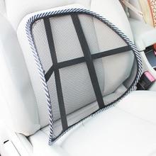 Chair Cushion Lumbar-Brace Back-Support Office Home Car Truck Mesh-Relief