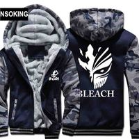 2015 New Winter Warm Death Hoodies Anime Hooded Coat Thick Zipper Men Cardigan Jacket Sweatshirt