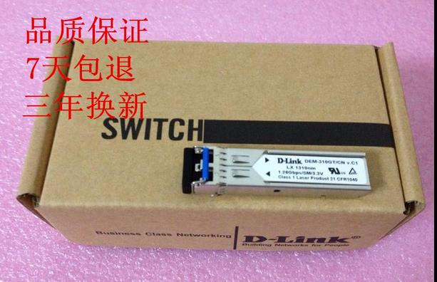 Free shipping! In stock 100%New and original   3 years warranty    A pair of DEM-311T 40KM  Single fiber bi-directional BIDI free shipping xc3020 70pg84m new original and goods in stock