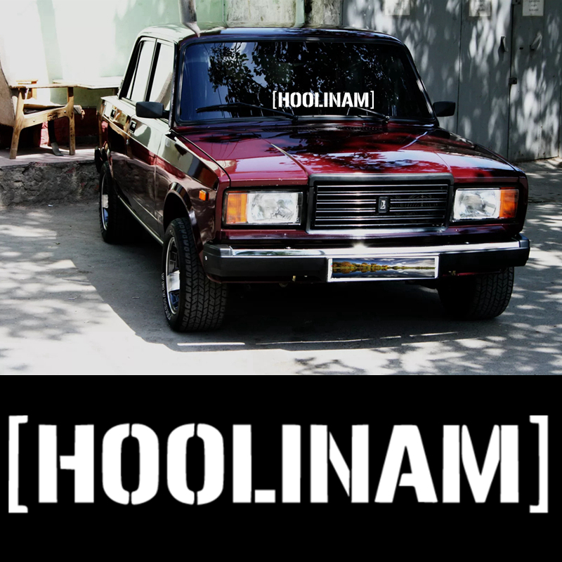 CK2817#24*4.5cm HOOLINAM Hoolinam Funny Car Sticker Vinyl Decal Silver/black Car Auto Stickers For Car Bumper Window Car Decor