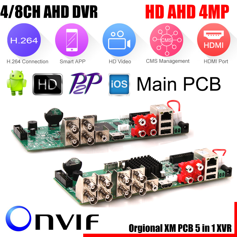 New Arrival Main PCB AHD4MP 4 8 Channel AHD DVR Recorder Video Recorder 8 Channel AHD