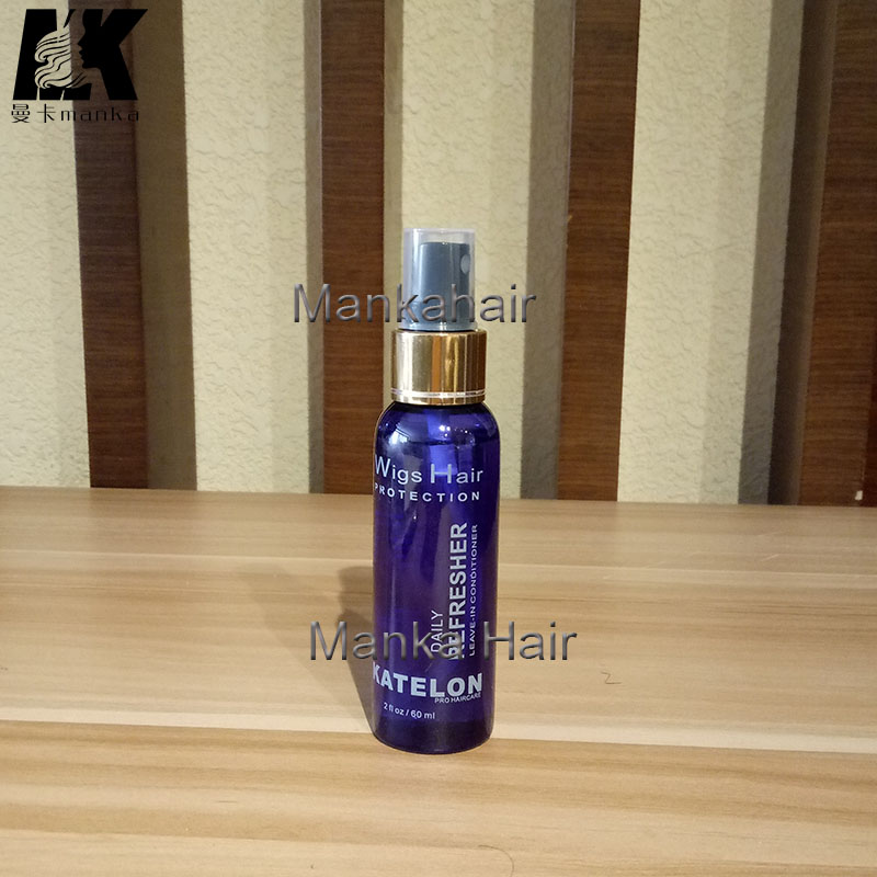 60ml KATE LON Hair Spray for All human remy hair and synthetic hair Wig hair protection