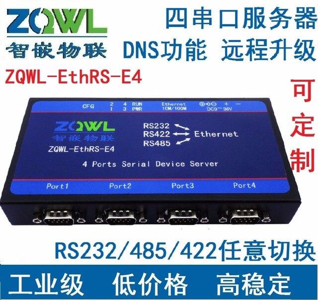 Четыре серийный сервер/RS232/RS485/RS422 сетевой коммутатор/Modbus TCP в RTU