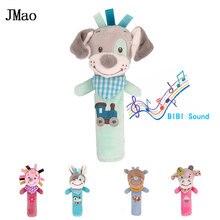 JMao Sevimli Çıngıraklar Karikatür hayvan oyuncaklar Bebek Peluş Mobil Çıngırak Bibi Ses Yumuşak bebek oyuncakları 0 12 Ay Yavru Güzel hediye