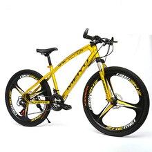 26 дюймов горный велосипед скорость 21/24/27 скорость двойной дисковый тормоз три ножа