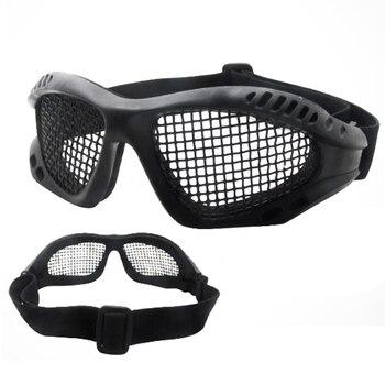 משקפי הגנה למשחקי פיינטבול