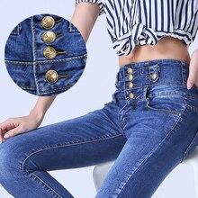 LinsDenim 2017 Новый Женский Высокой Талией Джинсы Femme Плюс Большой размер Кнопки Высокой Талией Джинсы Узкие Тонкие Джинсы Fit Pancil брюки