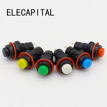 6pcs Self-locking Push Button Switch 10mm