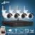 Anran p2p 4ch nvr sistema cctv 720 p cámara ip inalámbrica WIFI A Prueba de agua Visión Nocturna Por INFRARROJOS 4 unids de Seguridad Para el Hogar Cámara de Vigilancia Kit