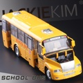 Hot Sale Free shipping Pull back Alloy Cars Model Open Door Metal School Bus Diecast Models Christmas Gift For Children