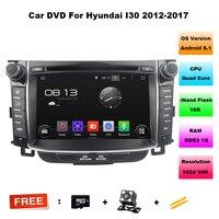 7 Quad Core Android 5 1 OS Special Car DVD For Hyundai I30 2012 2017 Hyundai