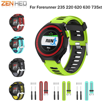 Watch Band Silicone Replacement Wrist Band for Garmin Forerunner 220 230 235 630 620 735 735XT bracelet belt Strap wristband