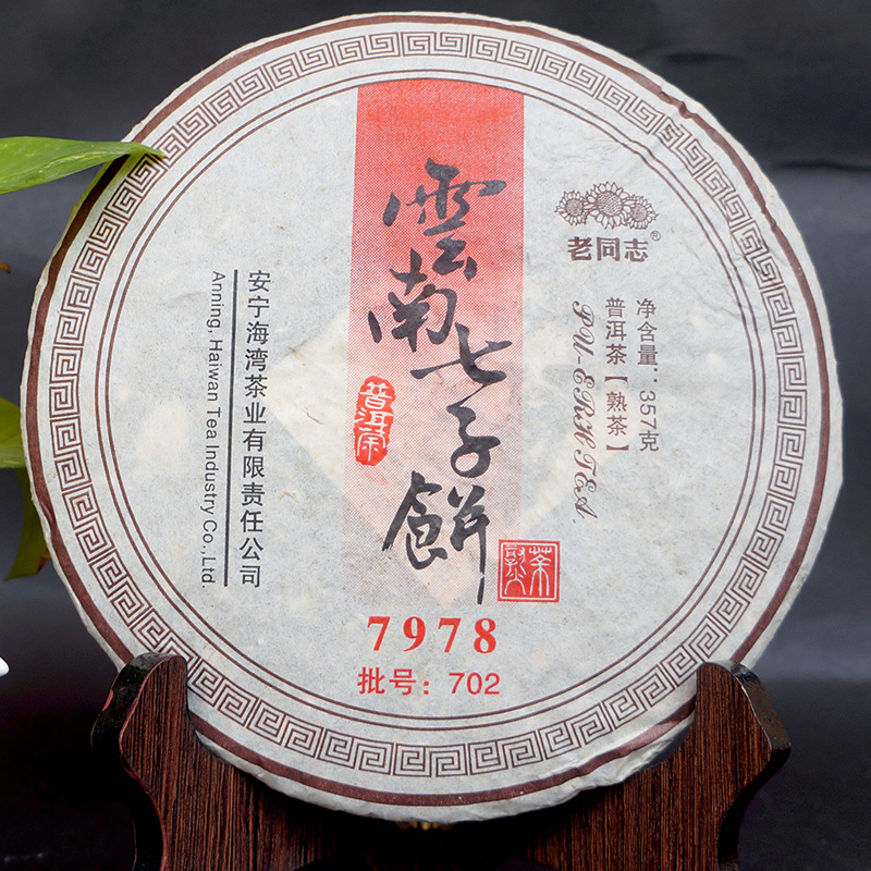 [GRANDNESS] Haiwan 2007 7978 702 Lao Tong Zhi Pu er Tea * Yunnan Anning Old Comrade Ripe Shu Puer Puerh 357g Erh