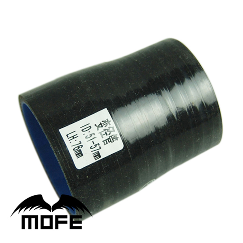 reducer silicone hose adapter 51-57mm4