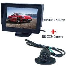 HD CCD автомобилей заднего вида и фронтальной камерой общего пользования для peugeot для yamaha для Toyota т. д. универсальный 4.3 «автомобильный монитор