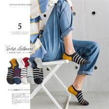 Ankle Socks Men Sport Cotton Anklets Boat Sock No Show 1 Pair Mesh Breathable Color Matching Stripes