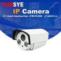 YUNSYE Free shipping 1/3'' 960P IP Camera Onvif 2.0 P2P 1280*960P HD IP Cam HI3518E+OV9712 1.3MP HD Network CCTV IP CAMERA
