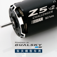 Dualsky 2nd-generationアップグレードバージョンz5ブラシレスモータープロフェッショナル車競争品種のkv値オプション