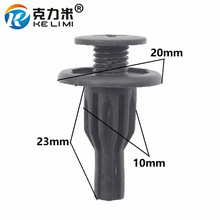 KE LI MI Auto Bumper 10mm Hole Plastic Expansion Rivet Fastener Retainer Clip For Toyota