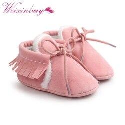 Мокасины из искусственной замши для новорожденных мальчиков и девочек; нескользящая обувь с бахромой на мягкой подошве