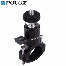 PULUZ Bike Bicycle Aluminum Handlebar Tripod Ball Head Adapter Mount for GoPro NEW HERO/HERO7/6/5/Xiaoyi/DJI OSMO Action Cameras(China)