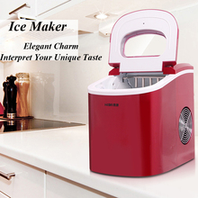 Ice Maker Household Ice Making Machine Small Commercial Ice Maker Milk Tea Shop Ice Machine in Red Color HZB-12A