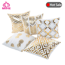 MIHE Christmas Cushion Cover Decorative Pillow Case Gold Sofa Bed Seat Covers Car Pillowcase Throw For Home