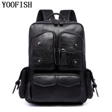 NEWS Male Functional bags Fashion Men backpack High Quality PU Leather backpack big capacity Men bags  Travel Backpack  LJ-0942 цена 2017