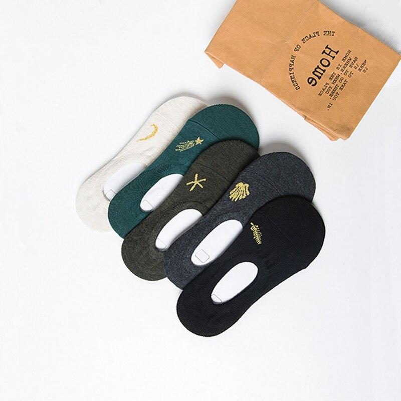 Damensocken & Strümpfe 5 Paare/los Unsichtbare Socken Nicht-slip Solide Damen Socken Baumwolle Boot Flach Socke Outdoor-freizeit-strand Silppers Für Mädchen Frauen Meias Feminino Eleganter Auftritt