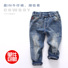 Male child spring and autumn jeans child hole 100 cotton trousers 2016 children s clothing font