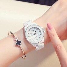 Relojes mujer mulher branca cerâmica relógio de pulso pulseira relógio de quartzo mulher senhoras relógios relógio feminino moda feminina relógios