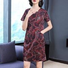 YICIYA Women Summer Dress Plus Size 4xl Large Retro T Shirt Dresses Print Floral Silk Vestidos Woman Party Night Red Clothing
