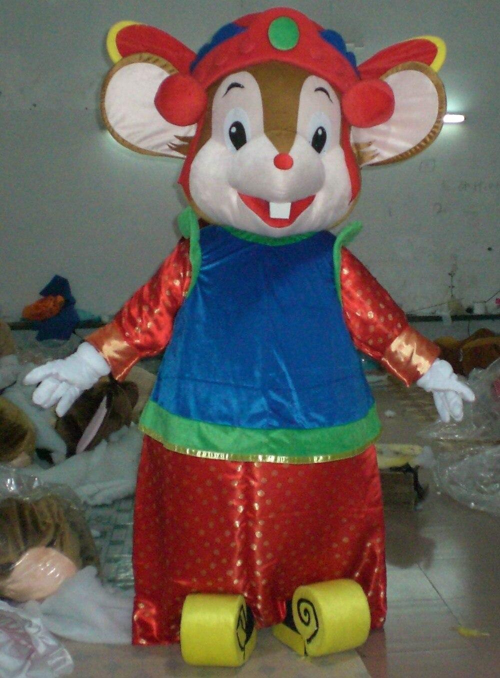 Vente chaude 2015 adulte personnage de dessin animé belle souris marron mascotte Costume déguisements costumes de fête