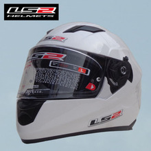 Free shipping LS2 FF320 motorcycle helmet with airbag professional racing motorcycle full helmet fiberglass / Special white