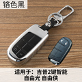 Подлинная Брелок Кожа Ключа Автомобиля Брелок Чехол для Dodge Journey Дуранго Ram Зарядное Устройство Брелок Ключа Автомобиля Кольца Авто аксессуары